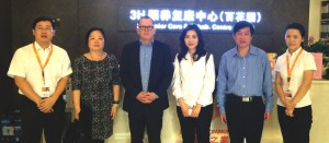 Visit to private nursing home 3H in Shenzhen city.