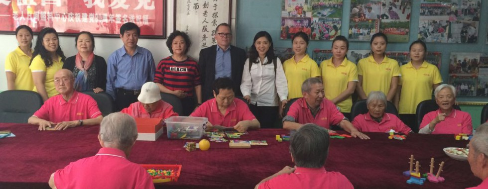 Visit to government run day care center Shenzhen city.