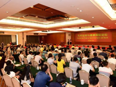 Horse-assisted therapy seminar held at Shenzhen City Hall